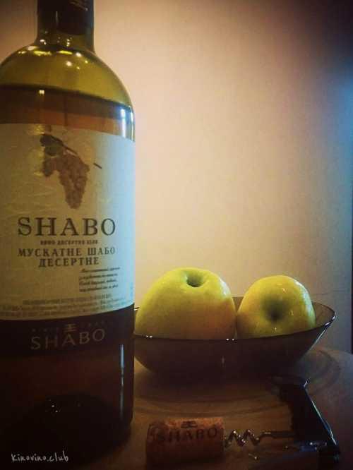 яблоки при беременности:польза, употребление